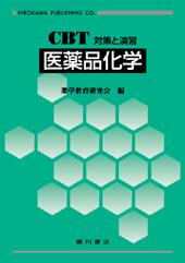 GBT医薬品化学.jpg
